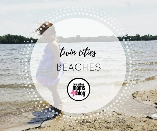 Twin Cities Family Directory: Beaches | Twin Cities Moms Blog